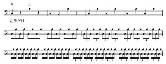 ワンハンド練習2